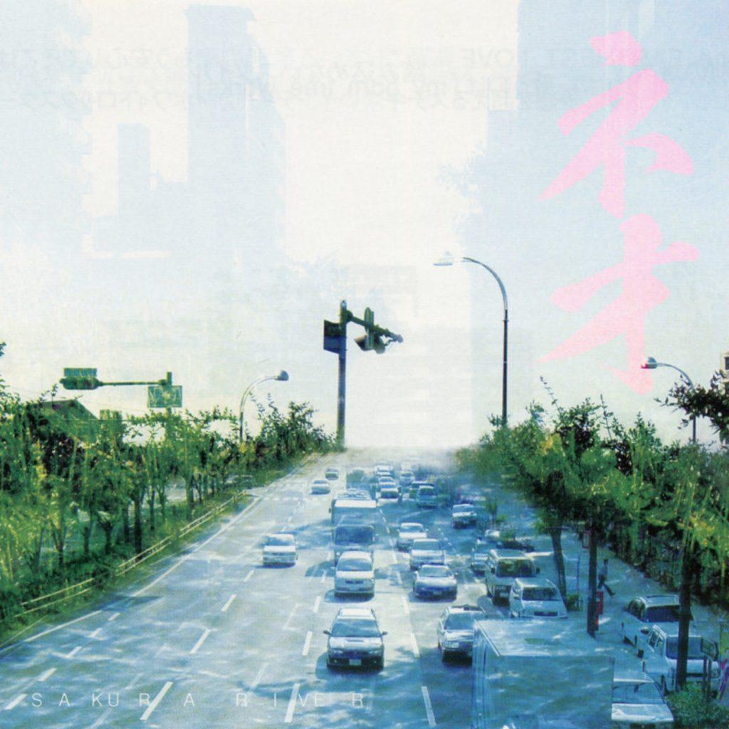 Clams - Sakura River Neo